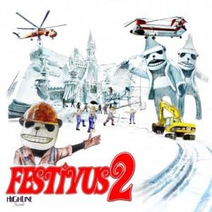 festivus-2