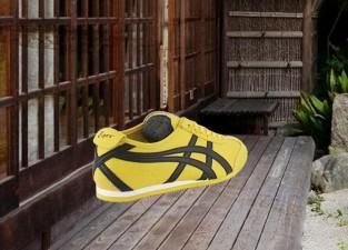 onitsuka-tiger-zapatillas-iconicas