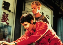 Hackers_Movie