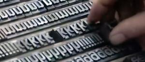 helvetica-tipografía-apertura