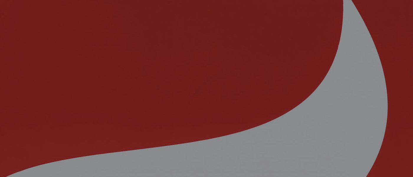detalle-cartel-san-fermin-errea-apertura